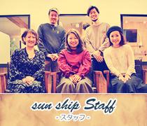 sunship staff