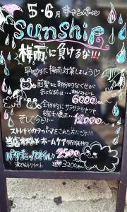 2014-06-03-00-26-44_deco.jpg