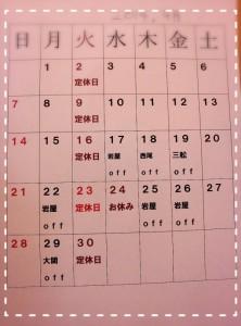 2014-09-12-22-07-30_deco.jpg